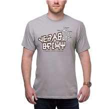Guardians Of The Galaxy Star-Lord Yeah Baby T-Shirt