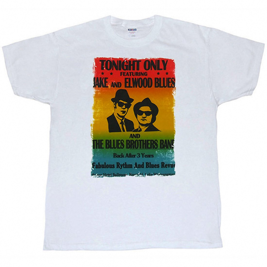 Blues Brothers Tonight Only Adult T-Shirt
