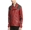 Guardians of The Galaxy Star-Lord Cosplay Jacket